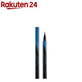 【訳あり】ハイパーシャープ ライナー R NV-1 ネイビー リキッド アイライナー(0.5g)【メイベリン】