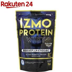 IZMO ホエイプロテイン チョコレート風味(1000g)