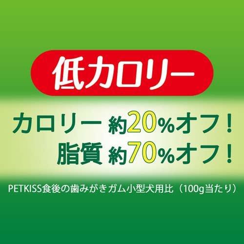 ペットキッス食後の歯みがきガム低カロリー小型犬用