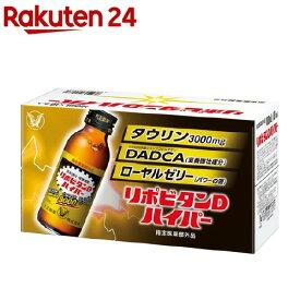大正製薬 リポビタンDハイパー(100ml*10本入)【リポビタン】