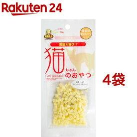 猫ちゃんのおいしいこつぶチーズ(15g*4袋セット)【マルジョー&ウエフク】