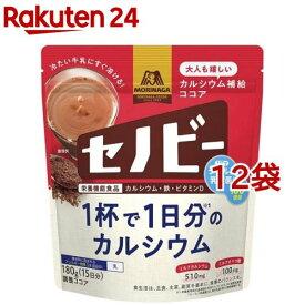森永製菓 セノビー(180g*12袋セット)【森永製菓】