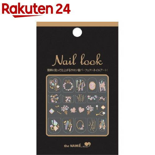 ナミエスタイル ネイルルック NL-004(1セット)