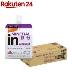 森永製菓 inゼリー マルチミネラル グレープ味(180g*36コ入)【ウイダー(Weider)】