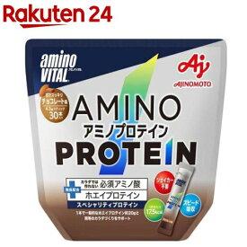 アミノバイタル アミノプロテイン チョコレート味(4.3g*30本入)【diet2020-7】【アミノバイタル(AMINO VITAL)】