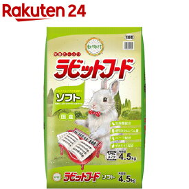 動物村 ラビットフード ソフト(4.5kg)【動物村】