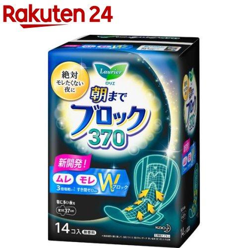 ロリエ 朝までブロック370(14コ入)【k6i】【ロリエ】