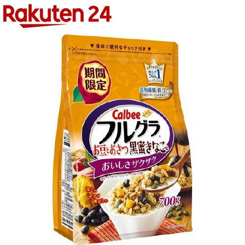 【企画品】フルグラ お豆とおさつ黒蜜きなこ味(700g)【フルグラ】