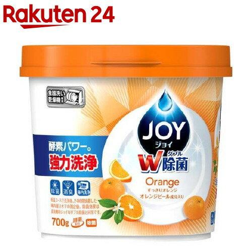 ハイウォッシュジョイ オレンジピール成分入り 本体(700g)【ジョイ(Joy)】