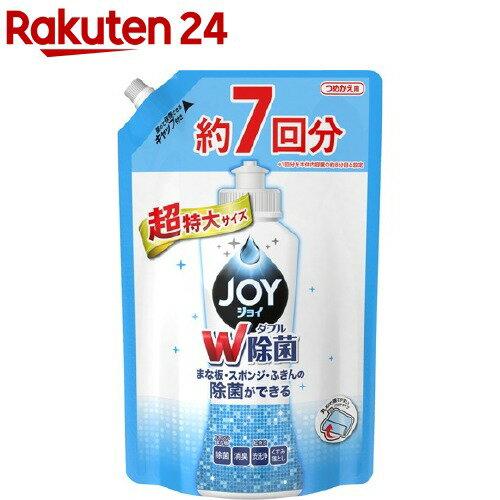 除菌ジョイ コンパクト 食器用洗剤 超特大 つめかえ用(1065mL)【イチオシ】【ジョイ(Joy)】
