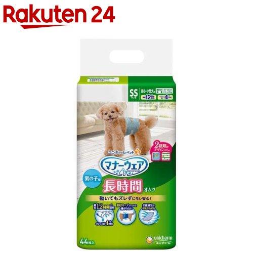 マナーウェア 高齢犬用 男の子用 おしっこオムツ SSサイズ(44枚入)【マナーウェア】