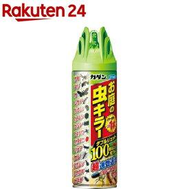 フマキラー カダン お庭の虫キラー ダブルジェット(480ml)【カダン】