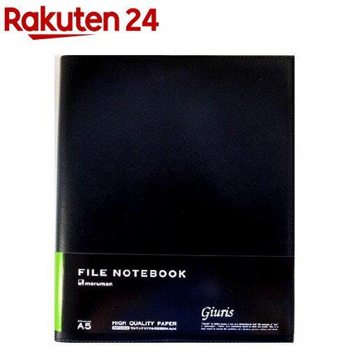 ジウリス ファイルノート ダブロック A5 ブラック(1冊)【ジウリス】【送料無料】