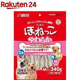 サンライズ ゴン太のほねっこ シニア Mサイズ 小型・中型犬用(340g)【ゴン太】