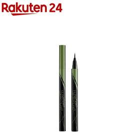 【訳あり】ハイパーシャープ ライナー R KH-1 カーキ リキッド アイライナー(0.5g)【メイベリン】
