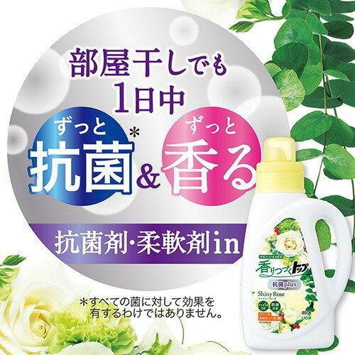 香りつづくトップ抗菌plusシャイニーローズ柔軟剤入り洗濯洗剤つめかえ用