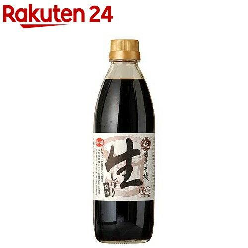 国産有機 生しぼり醤油(500mL)【イチオシ】
