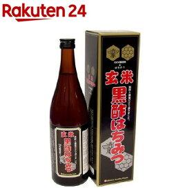 【訳あり】【アウトレット】玄米黒酢はちみつ(720ml)