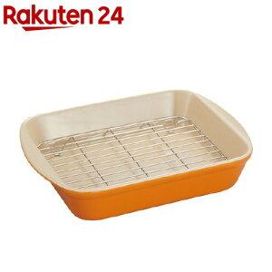 そのまま食卓網付オーブン皿 オレンジ(1個)