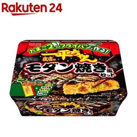 一平ちゃん 夜店のモダン焼き風セット(12個入)【一平ちゃん】