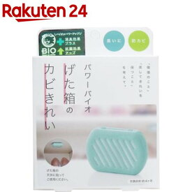 コジット パワーバイオ げた箱のカビきれい(1コ入)【rainy_2】【バイオ(BIO)】