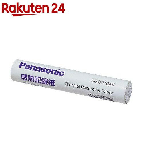 パナソニック電話機用感熱記録紙UG-0010A4