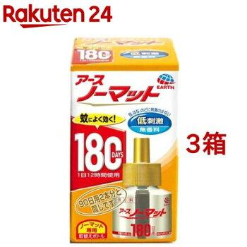 アースノーマット取替えボトル180日用無香料