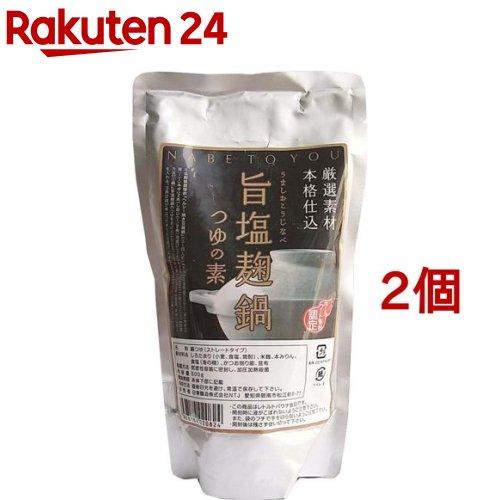 旨塩麹鍋つゆの素(600g*2コセット)【日東醸造】