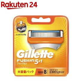 ジレット フュージョン5+1 替刃8B(8コ入)【gsr24】【mgt17】【ジレット】