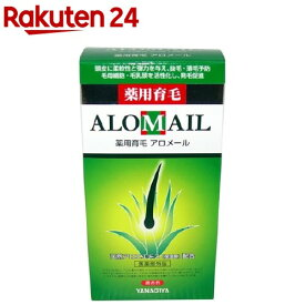 柳屋 薬用育毛 アロメール(240ml)【柳屋】