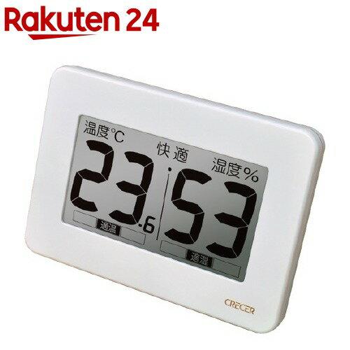 超大画面デジタル温湿度計 CR-3000ホワイト(1コ入)【送料無料】