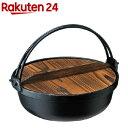 IH対応 鉄鋳物製 木蓋付いろり鍋 24cm 3985(1コ入)