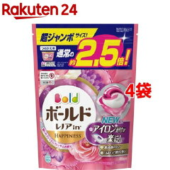 ボールド 洗濯洗剤 ジェルボール3D 癒しのプレミアムブロッサムの香り 詰替超ジャン(44コ入*4コセット)