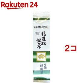 日本農産 根洗松銘茶 有機静岡茶(100g*2コセット)【日本農産】