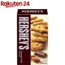 ハーシーズ チョコチップクッキー(11枚入)【ハーシーズ(HERSHEY'S)】