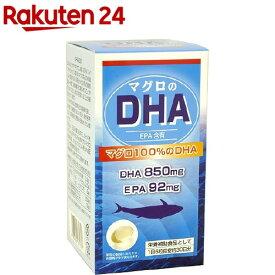 DHA850(180粒)【ユニマットリケン(サプリメント)】