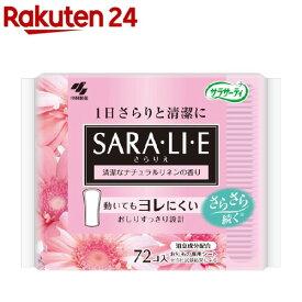 サラサーティ サラリエ 清潔なナチュラルリネンの香り(72個)【ko_sar】【サラサーティ】