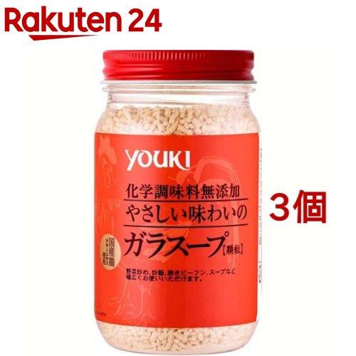 ユウキ 化学調味料無添加のガラスープ(130g*3コセット)