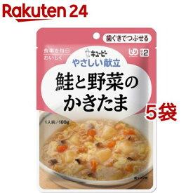 キユーピー やさしい献立 鮭と野菜のかきたま(100g*5コセット)【キューピーやさしい献立】