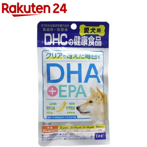 DHC愛犬用DHA+EPA
