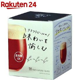 クラフトビールグラス ビヤーグラス あじわい 290ml(1コ入)