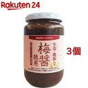 ムソー食品工業 生姜・番茶入り 梅醤(350g*3個セット)【無双本舗】