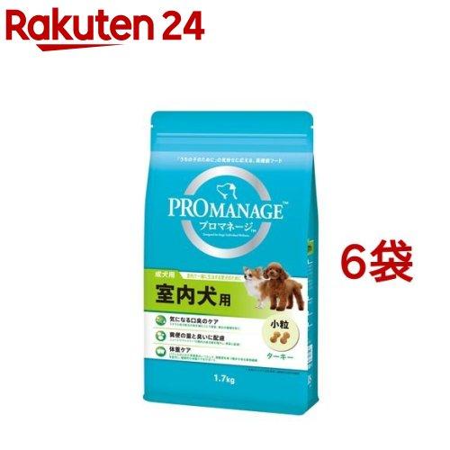 プロマネージ 室内犬用 成犬用(1.7kg*6コセット)【プロマネージ】