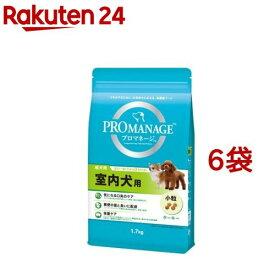 プロマネージ 室内犬用 成犬用(1.7kg*6コセット)【m3ad】【dalc_promanage】【プロマネージ】[ドッグフード]