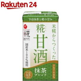マルコメ プラス糀 糀甘酒 LL 抹茶ブレンド(125ml*18本入)【f8z】【プラス糀】