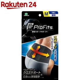 ピップスポーツ 薄型圧迫サポーター プロ・フィッツ 腰用 Mサイズ(1枚入)【プロフィッツ】