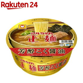 マルちゃん正麺 カップ 芳醇こく醤油 ケース(119g*12個入)【マルちゃん】