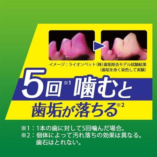 ペットキッス食後の歯みがきガム無添加やわらかタイプ超小型犬〜小型犬用