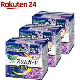 ロリエスリムガード ラベンダーの香りつき 特に多い夜用350(12個入*3袋セット)【ロリエ】
