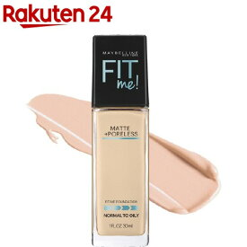【訳あり】フィットミー リキッド ファンデーション 【マット】115 標準的な肌色(ピンク系)(30ml)【メイベリン】